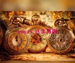 """Thumbnail of """"miya☆さま専用"""""""