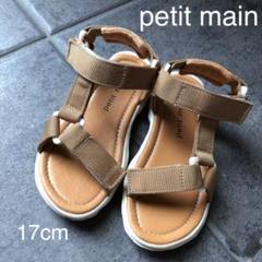 """Thumbnail of """"petit main サンダル 17cm"""""""