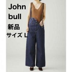 "Thumbnail of ""【新品未使用】ジョンブル ユナイトサスペンダー インディゴブルー"""