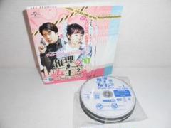 "Thumbnail of ""2104-2911 DVD 推理の女王2 恋の捜査線に進展アリ?! 全13巻"""