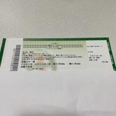 "Thumbnail of ""フジロックチケット 8月20日"""