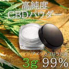 "Thumbnail of ""CBD パウダー アイソレート 高純度 99% 3g コロラド産"""