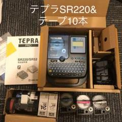 "Thumbnail of ""テプラ プロSR220 テープ付き"""