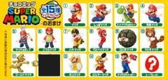 "Thumbnail of ""チョコエッグ スーパーマリオ"""