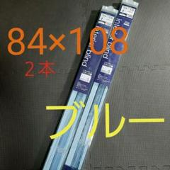 "Thumbnail of ""ブラインド 84×108㎝ 2本 ブルー 人気メーカー トーソー 頑丈 アルミ"""