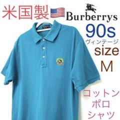 """Thumbnail of """"90s アメリカ製 BURBERRYs バーバリー 鹿の子ポロシャツ Mサイズ"""""""