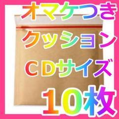 "Thumbnail of ""10枚 205×190+50㎜ 激安最安値 プチプチ 封筒 袋 梱包材"""