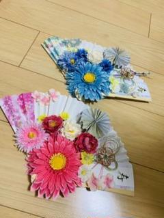 """Thumbnail of """"■扇子プロップス2点(赤、青)"""""""