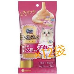 "Thumbnail of ""銀のスプーン 三ツ星グルメ 子猫用 とろリッチ (6g 8本入)×12袋"""