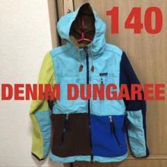 """Thumbnail of """"DENIM DUNGAREE マウンテンパーカー ジャケット 140cm キッズ"""""""
