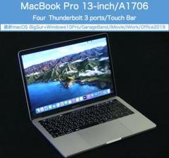"""Thumbnail of """"MacBook Pro 13"""" i5/16GB/256GB A1706"""""""