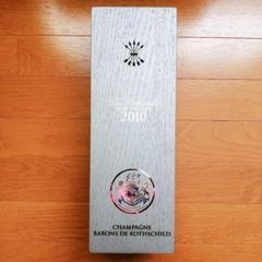 "Thumbnail of ""THE ROTHSCHILD RARE VINTAGE の木箱"""