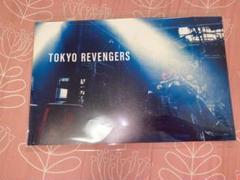 "Thumbnail of ""東京リベンジャーズ パンフレット"""