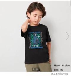 "Thumbnail of ""GU 鬼滅の刃 冨岡義勇 Tシャツ160"""