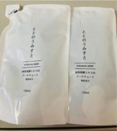 "Thumbnail of ""ファンファレ ととのうみすと 150ml  ✖️2個"""