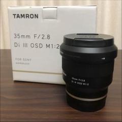 """Thumbnail of """"TAMRON 35F2.8 DI III OSD M1:2(F053SE)"""""""