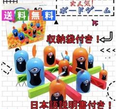 "Thumbnail of ""知育玩具ゴブレットゴブラーズテレビ特集立体〇×ゲーム家族"""