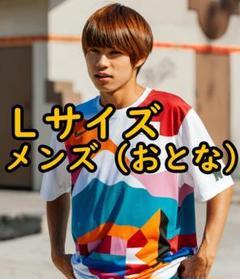 "Thumbnail of ""L NIKE SB PARRA CREW JERSEY JAPAN 堀米着用 ⑬"""