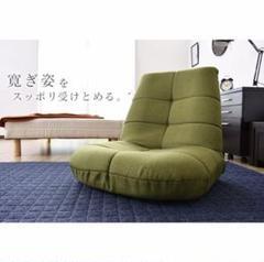 "Thumbnail of ""DORIS★ラッコ 座椅子 リクライニング 14段階 ソファー 一人掛け"""