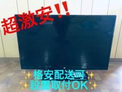 """Thumbnail of """"ET1705A⭐️アズマLEDデジタルハイビジョンテレビ⭐️2017年式"""""""