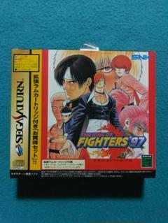 """Thumbnail of """"セガサターンソフト       ザ・キング・オブ・ファイターズ'97"""""""