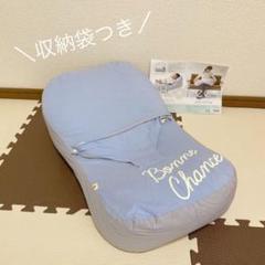 "Thumbnail of ""サンデシカ 授乳クッション ハグフリー 水色 収納カバーつき"""