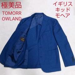 "Thumbnail of ""■極美品 TOMORROWLAND 最高級 SURER120'S キッドモヘア"""