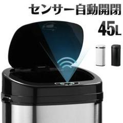 """Thumbnail of """"93 センサー全自動開閉式 大容量45L スリム"""""""