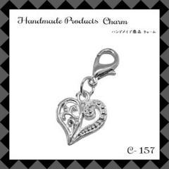 """Thumbnail of """"【C-157】透かしハート ハンドメイドチャーム"""""""
