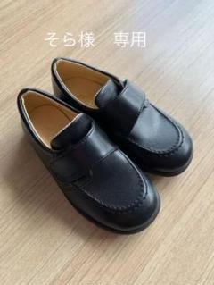 "Thumbnail of ""ファミリアのローファー"""