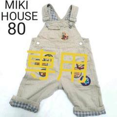 "Thumbnail of ""MIKI HOUSE オーバーオール 80"""