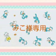 """Thumbnail of """"mt for PACK 動物たち"""""""