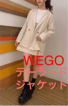 "Thumbnail of ""新品 WEGO テーラードジャケット ライトベージュ"""