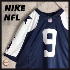 """Thumbnail of """"【入手困難‼️】ナイキ NFL ゲームシャツ カウボーイズ アメフト古着ゆるだぼ"""""""
