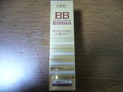 """Thumbnail of """"DHC 薬用BBクリームGE(薬用ファンデーション)NO03"""""""
