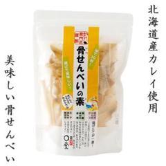 "Thumbnail of ""北海道産カレイの骨せんべいの素 美味しいおつまみ おやつ 海産 海鮮"""