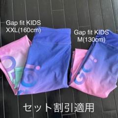 """Thumbnail of """"Gap fit ヨガ ジム スポーツレギンス 2枚セット"""""""