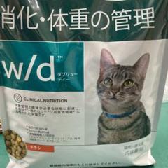 "Thumbnail of ""Hills猫用wd2kg"""