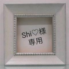 """Thumbnail of """"Shi♡様専用ストロング"""""""