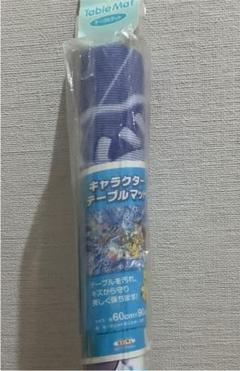 """Thumbnail of """"ポケモンテーブルマット"""""""