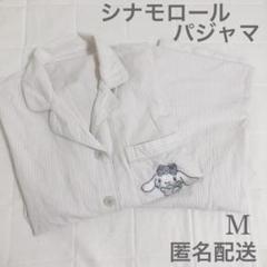 """Thumbnail of """"シナモロール パジャマ Mサイズ"""""""
