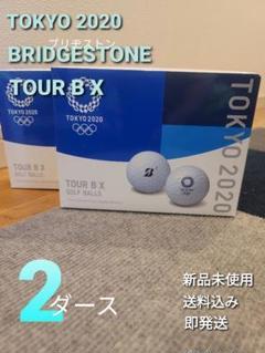 """Thumbnail of """"東京2020オリンピック ブリヂストン ツアーBX 2ダース"""""""