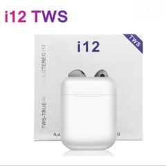 "Thumbnail of ""i12 イヤホン Bluetooth ワイヤレス"""