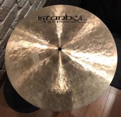 """Thumbnail of """"Istanbul Agop Suspended 18"""""""""""
