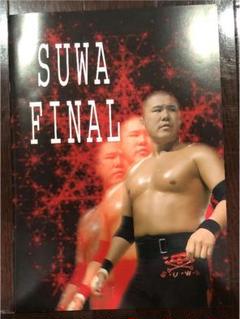 """Thumbnail of """"SUWA FINAL"""""""