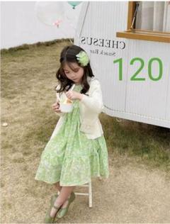 "Thumbnail of ""新品!120cm 長袖花柄ワンピース 黄緑 女の子"""