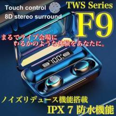 """Thumbnail of """"ワイヤレスイヤホン bluetooth 5.1 Hi-Fi高音質 F9 黒 充電"""""""