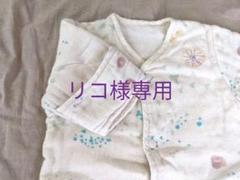 """Thumbnail of """"ふくふくガーゼ(6重ガーゼ) NAOMI ito おくるみスリーパー"""""""