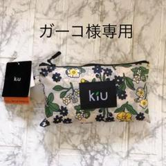 "Thumbnail of ""KiU ポンチョ フローラ オフ フリーサイズ"""