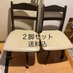 """Thumbnail of """"ニトリ ダイニングチェア イス リビング 椅子のみ 2脚 食卓イス 回転式"""""""